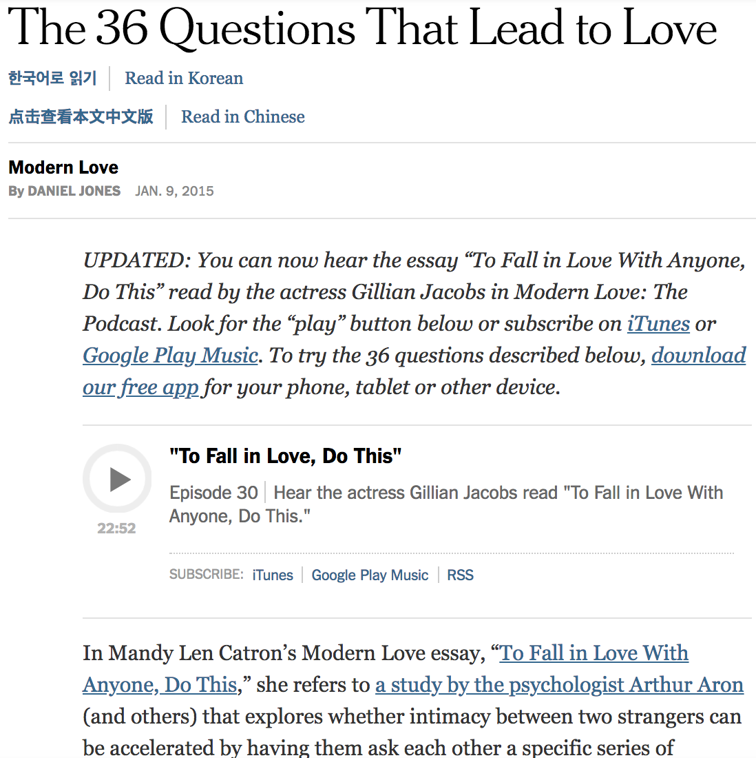 Pin By Eva Rodriguez On Ny Times 36 Questions To Fall In Love This Or That Questions Modern Love Ny Times