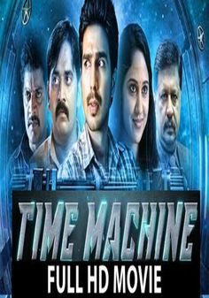 the time machine 2002 full movie hindi dubbed download