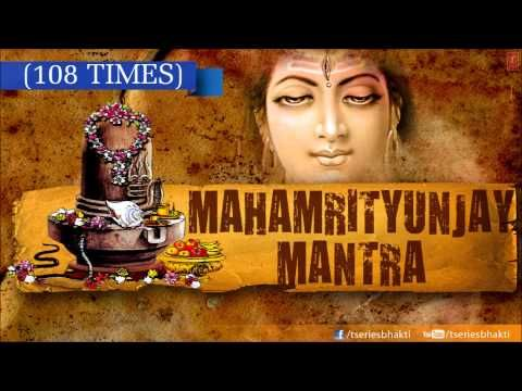 ▷ Mahamrityunjay Mantra 108 Times By Hariharan with English