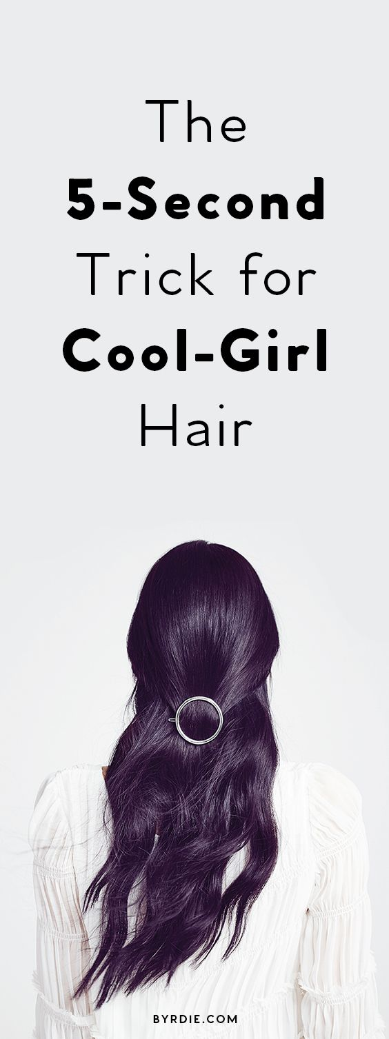 How to get cool-girl hair