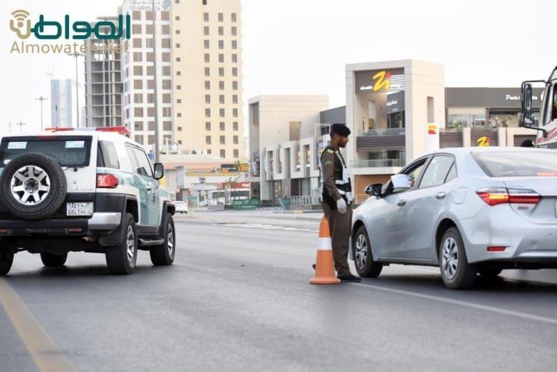 رابط وطريقة التسجيل في خدمة التنقل داخل المنطقة وبين المحافظات والأحياء