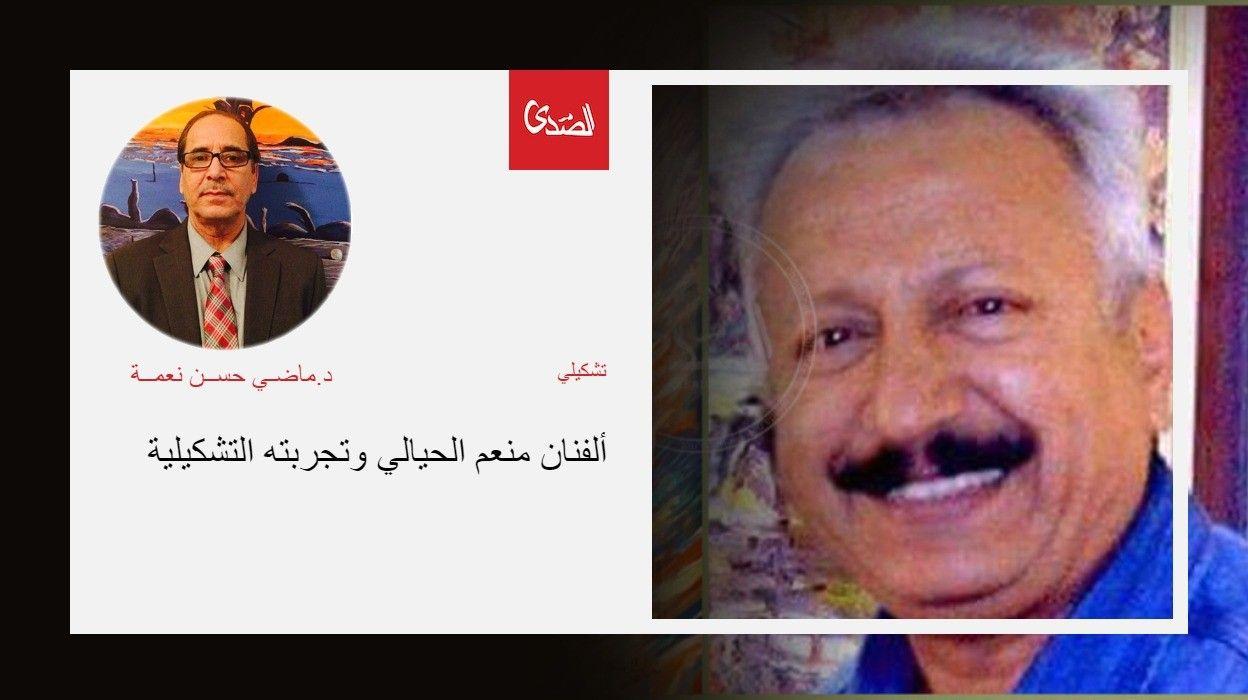 Image result for الفنان التشكيلي المصري ابراهيم العطار