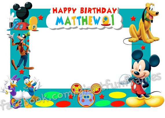 Mickey Mouse ClubHouse Photo Frame / Photo Props by GiantFunFrames ...