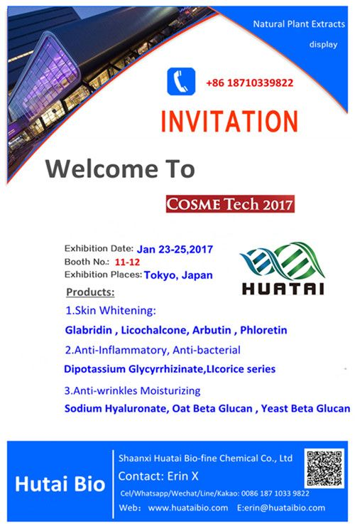 we hereby sincerely invite you to visit our booth at Tokyo