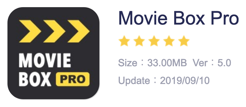 Your favorites video streaming app, Movie Box gets update