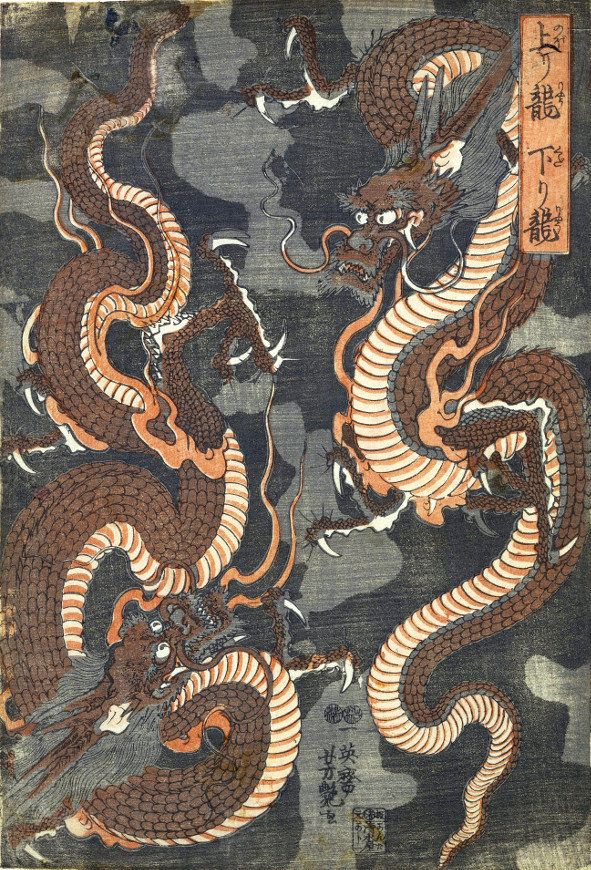 "Japanese Art Print ""Twin Dragons"" by Yoshitsuya Utagawa, woodblock print reproduction, asian art, cultural art, double, dragon"