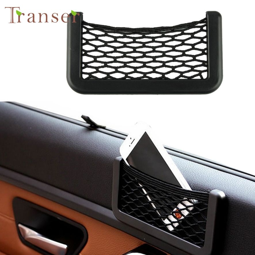 Transer New Fashion 15x8cm Portable Automotive Bag With Adhesive