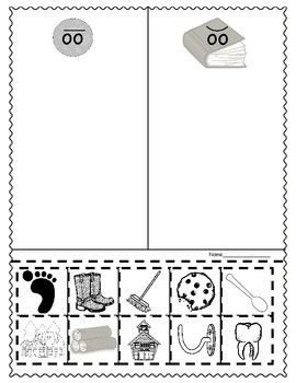 Vowel Digraph oo Activities and Printables | Education | Vowel