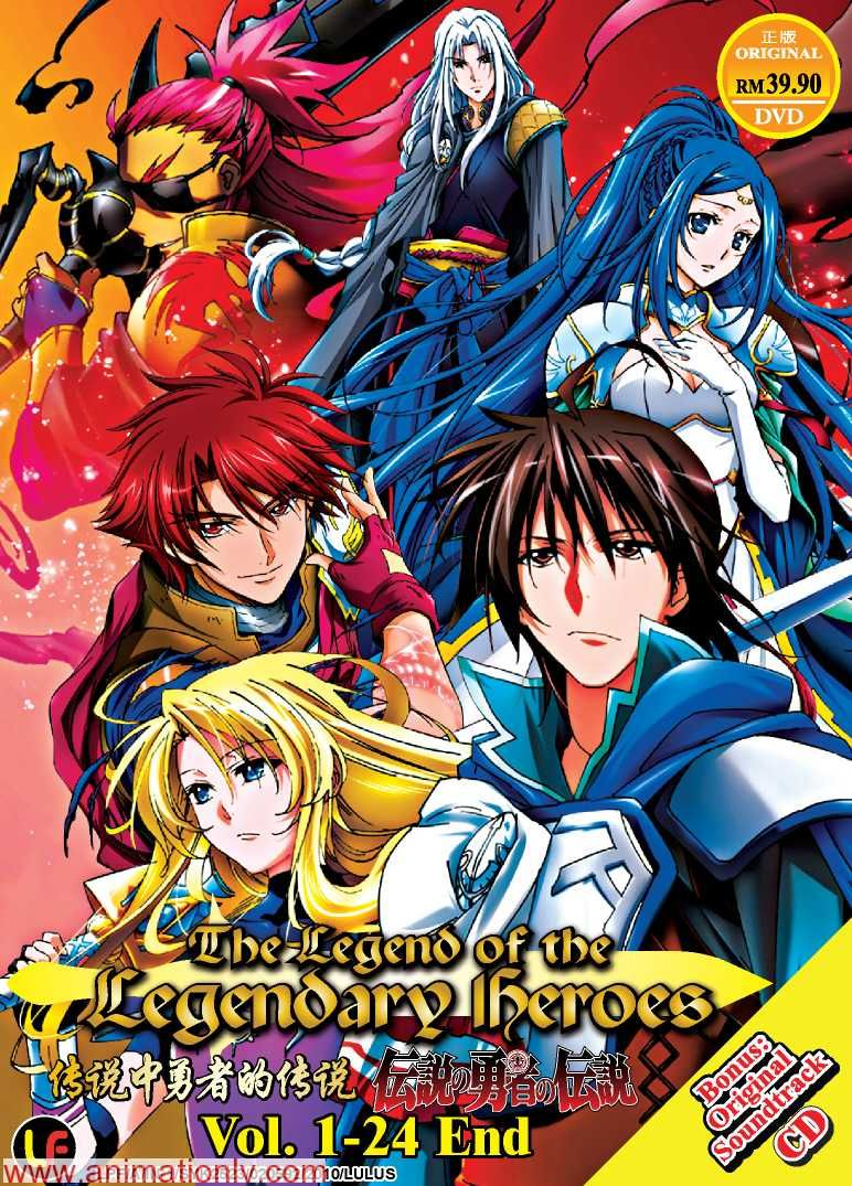 legend of the legendary heroes The Legend Of The