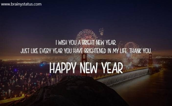 Happy New Year Quotes 2020, Wishes and Messages - Brainy Status #happynewyear2020wishes