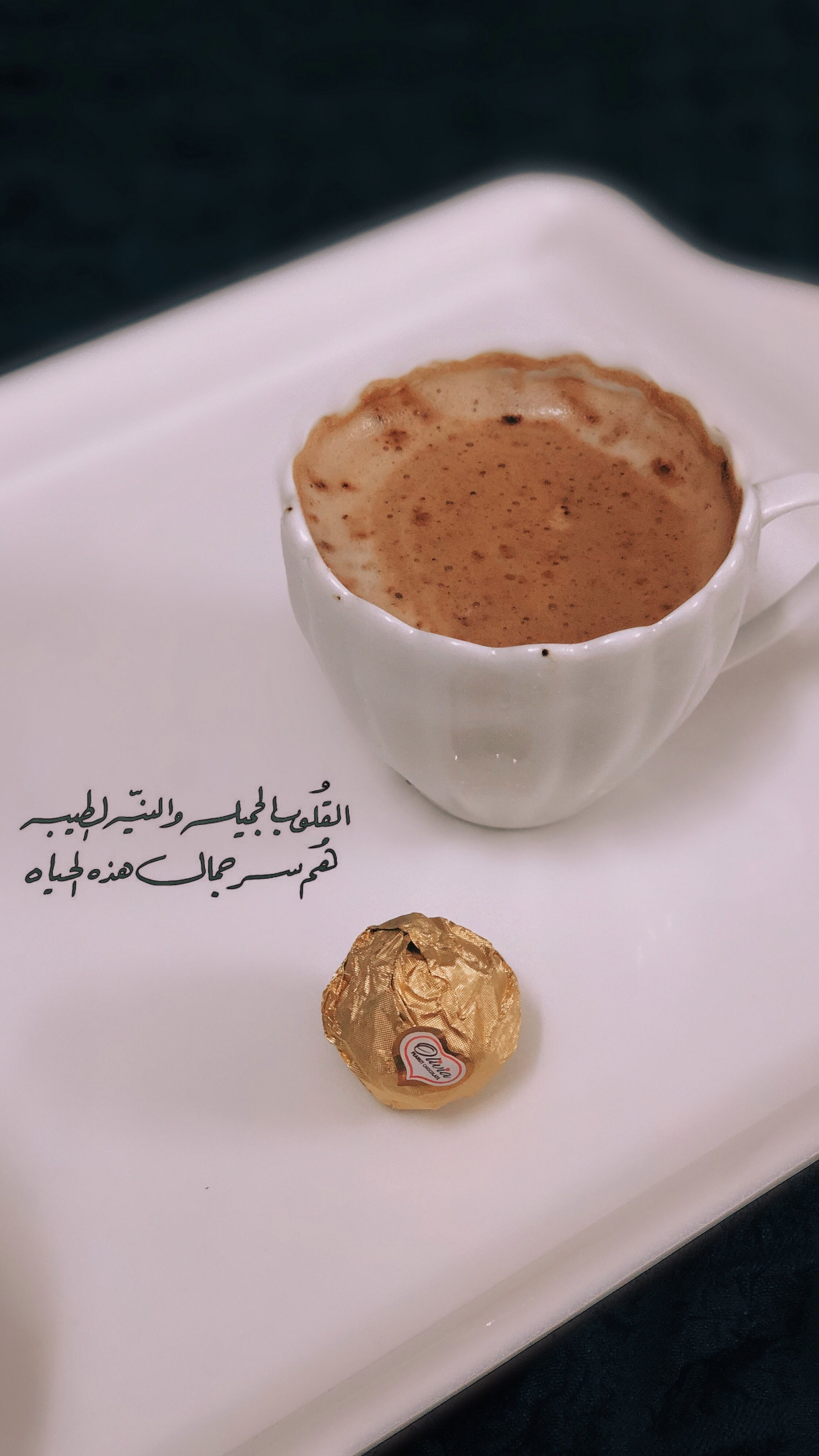 Pin By مرتضى احمد عثمان On يوميات Coffee And Books Coffee Bars In Kitchen Coffee Quotes