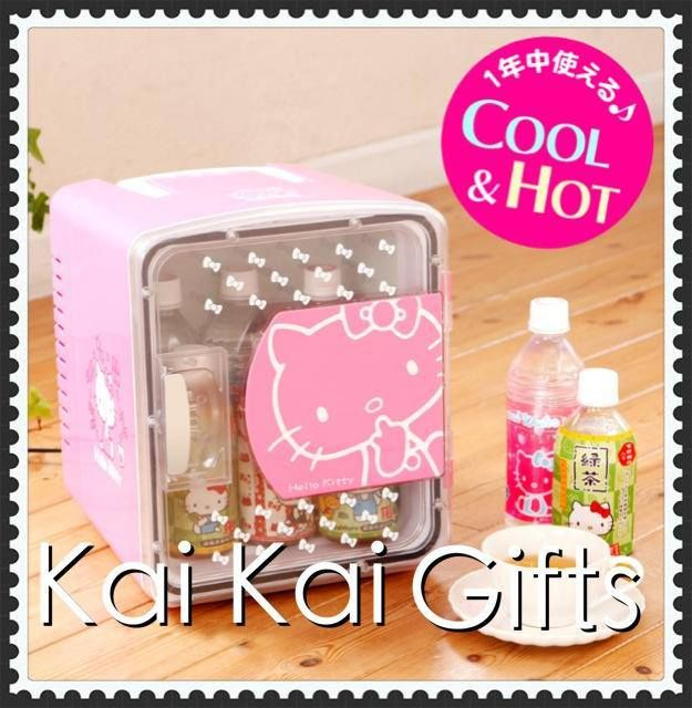 (23) Special limited item from Japan Hello kitty