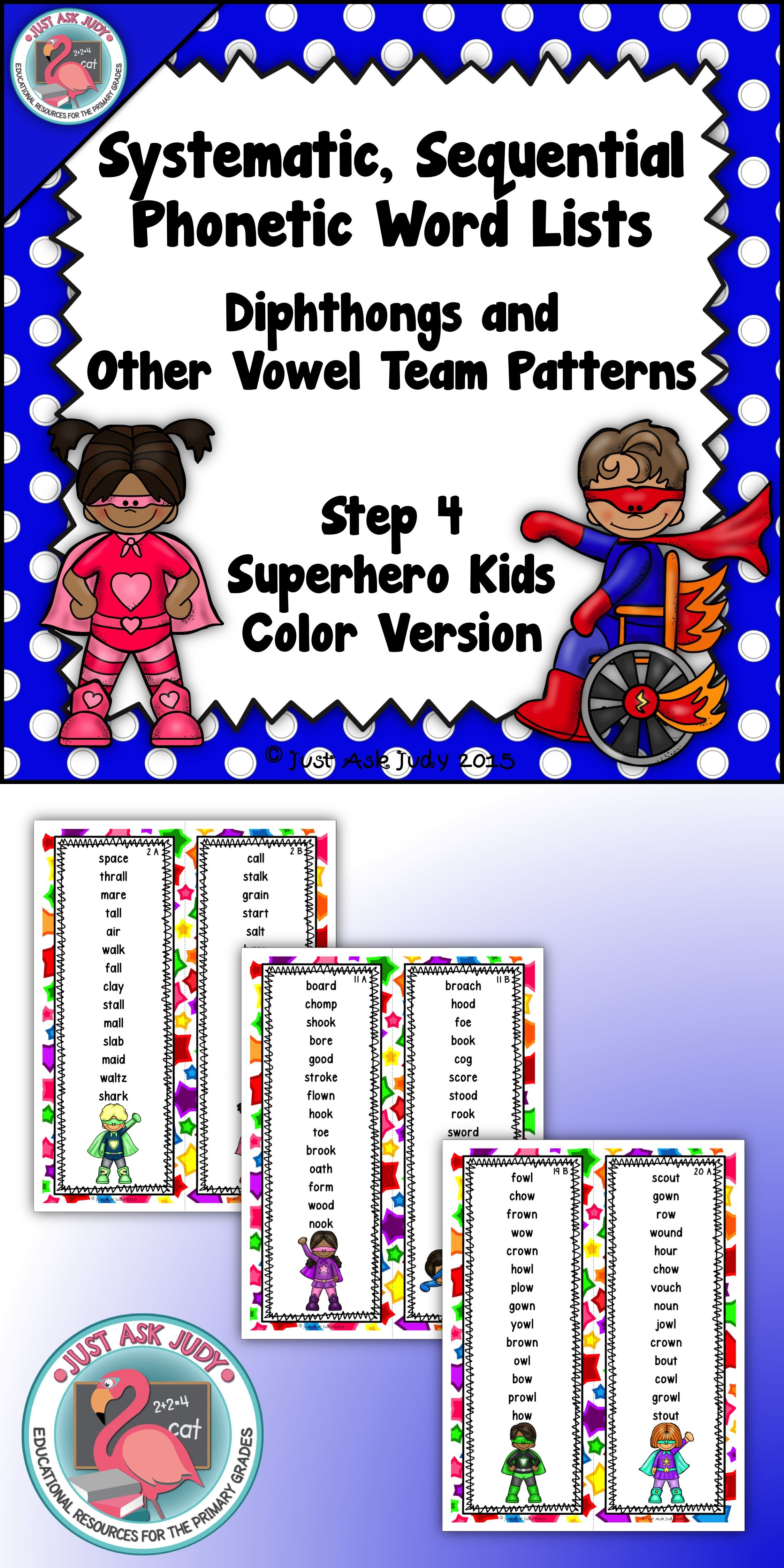 Phonics Word Lists With Diphthongs And Other Vowel Team Patterns Superhero Theme