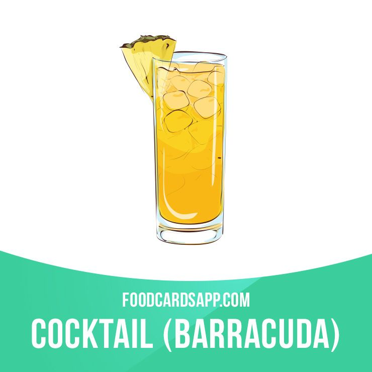 Barracuda cocktail ingredients: 2 parts gold rum, 1 part Galliano, 1 ...