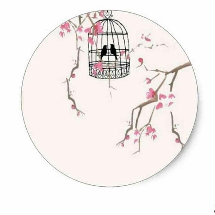 و مع بداية هذا المساء تبدأ رحله جديدة Wedding Icon Wedding Stickers Wedding Ceremony Photos