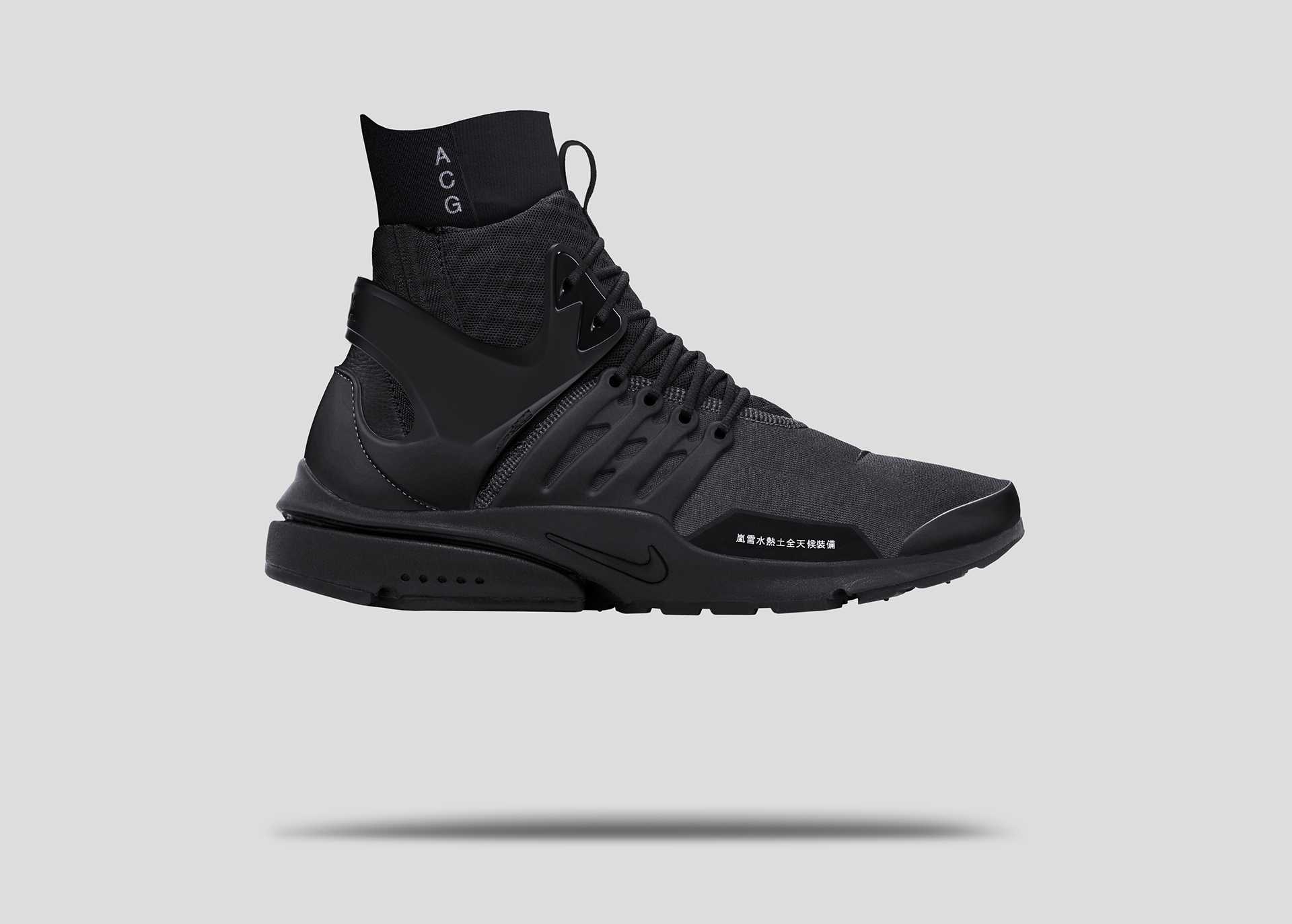 cheap for discount d64c1 9a4a6 Pin by The Sole Supplier on Exclusive New Releases   Nike acg, Cheap nike  air max, Nike air