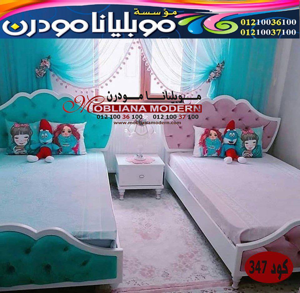 غرف نوم موبليانا مودرن سرير اطفال دورين غرف اطفال دورين 2021