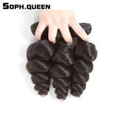Soph queen Malaysian 3 Bundles Virgin Hair Loove Wave Natural Color Human Hair Extension Unprocessed #humanhairextensions