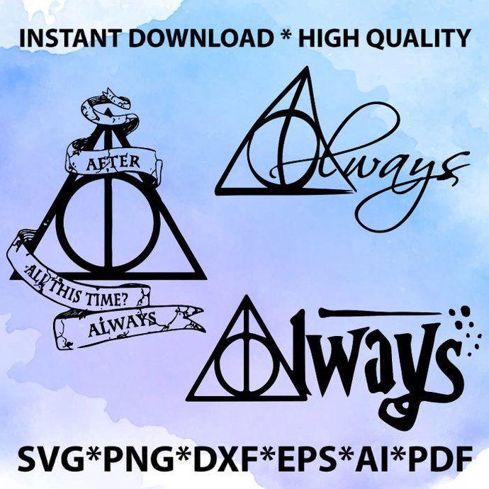 Download 3 in 1 Always SVG, Harry Potter SVG, Harry Potter, Harry ...