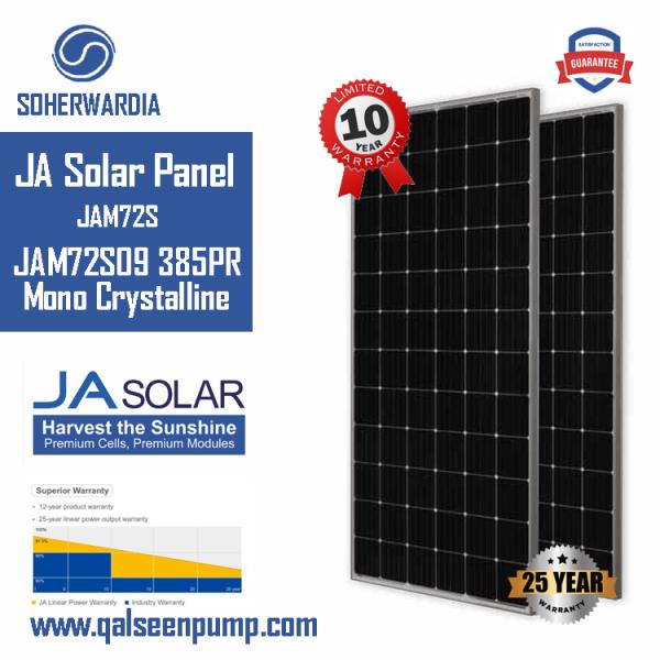 Jam72s09 385 Pr Ja Solar Panel In 2020 Solar Solar Panels Environmental Management System