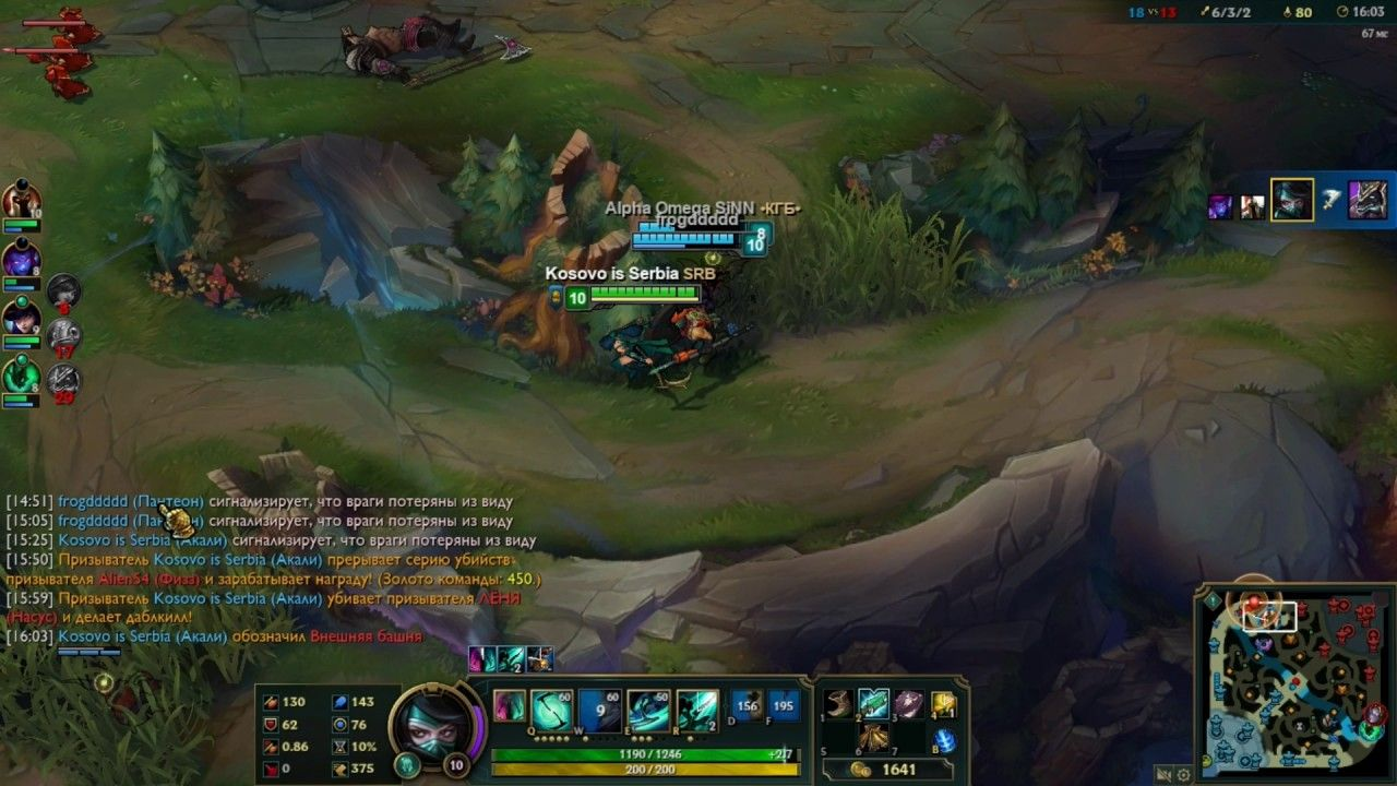 League of Legends gameplay; A-Z Champions #2 Akali PENTAKILL Second game of  ''