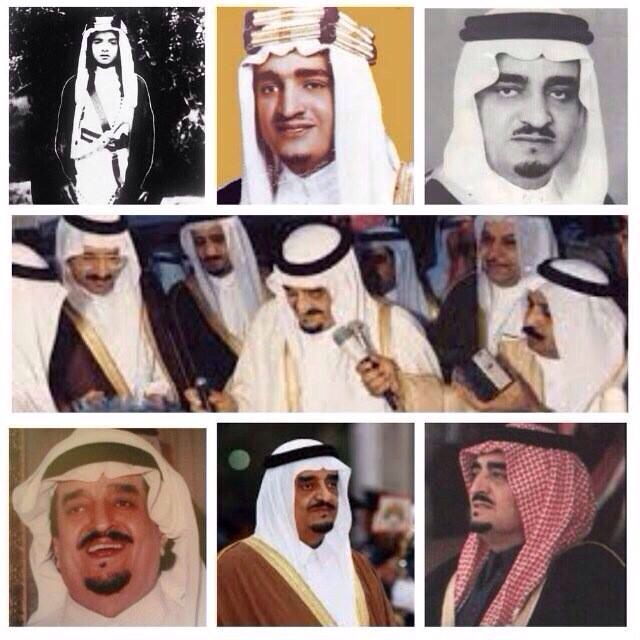 King Fahad Bin Abdelaziz Al Saud King Of Saudi Arabia Rip Celebrity Tattoos Travel Art Animal Quotes