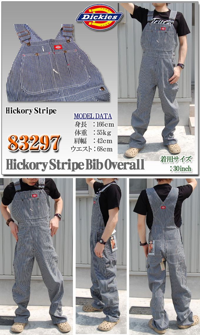 8b94041f785 Dickies Hickory Overall.
