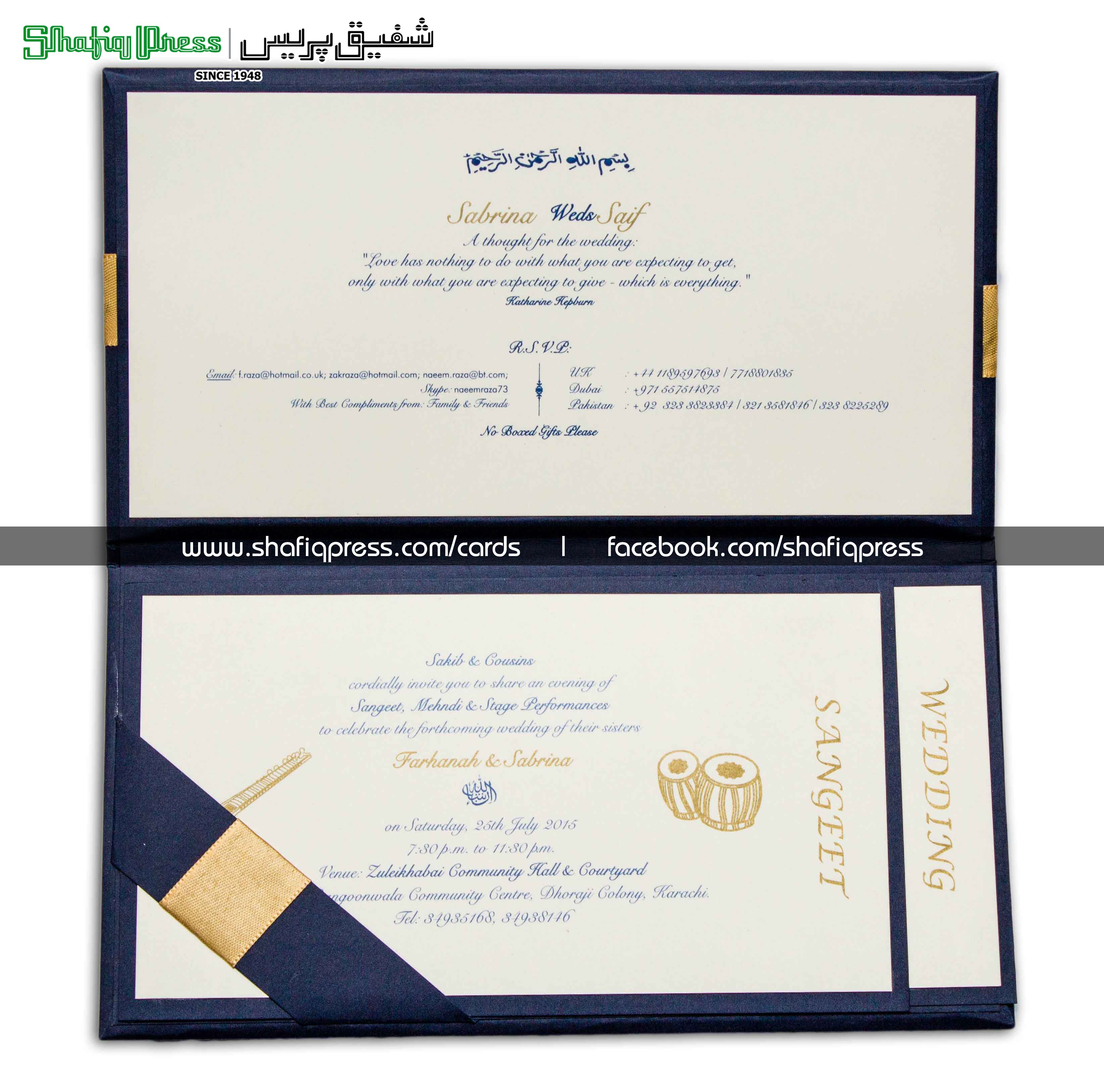 Shafiqpress shadi cards wedding card printing wedding shafiqpress shadi cards wedding card printing wedding invitation cards shadi card design monicamarmolfo Image collections