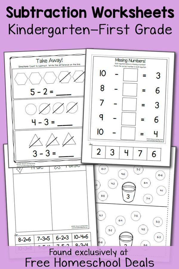 FREE K-1 SUBTRACTION WORKSHEETS (instant download) | Subtraction ...