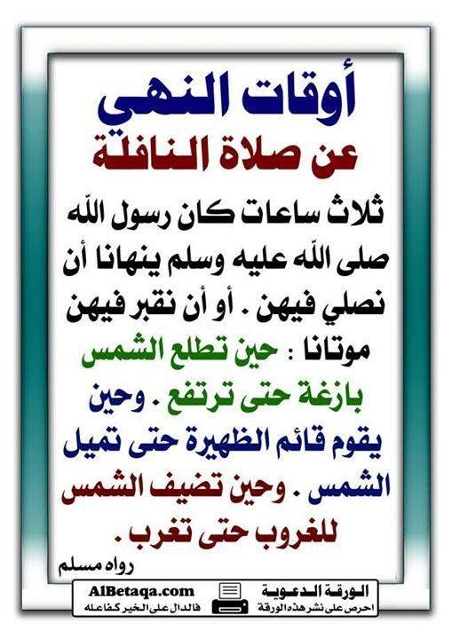 Pin By Khaled Bahnasawy On الصلاة خير موضوع Bullet Journal Journal Islam