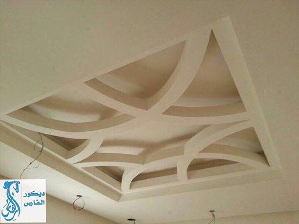 مؤسسة الفارس للديكورات الجبسيه أي كان نوع التصاميم التي تفضلها فإننا نوفر لك مجموعة واسعة من Ceiling Design Bedroom False Ceiling Design False Ceiling Design