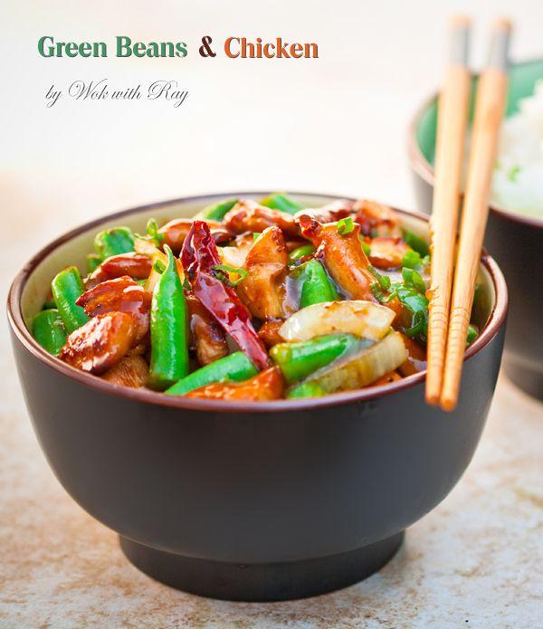 Green beans chicken with black bean garlic sauce receta comida green beans chicken with black bean garlic sauce forumfinder Gallery
