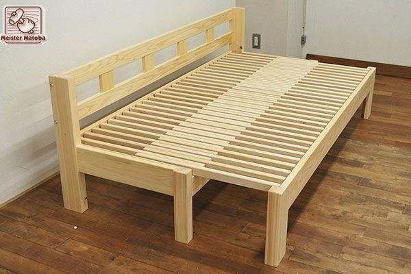 Inexpensive furniture shipping recommendation: 3836967948 -  Inexpensive furniture shipping recommendation: 3836967948  - #3836967948 #boysbedroom #furniture #inexpensive #linenbedideas #minimalistbedroommen #recommendation #shipping #sofabeddiy #woodenbeddiy