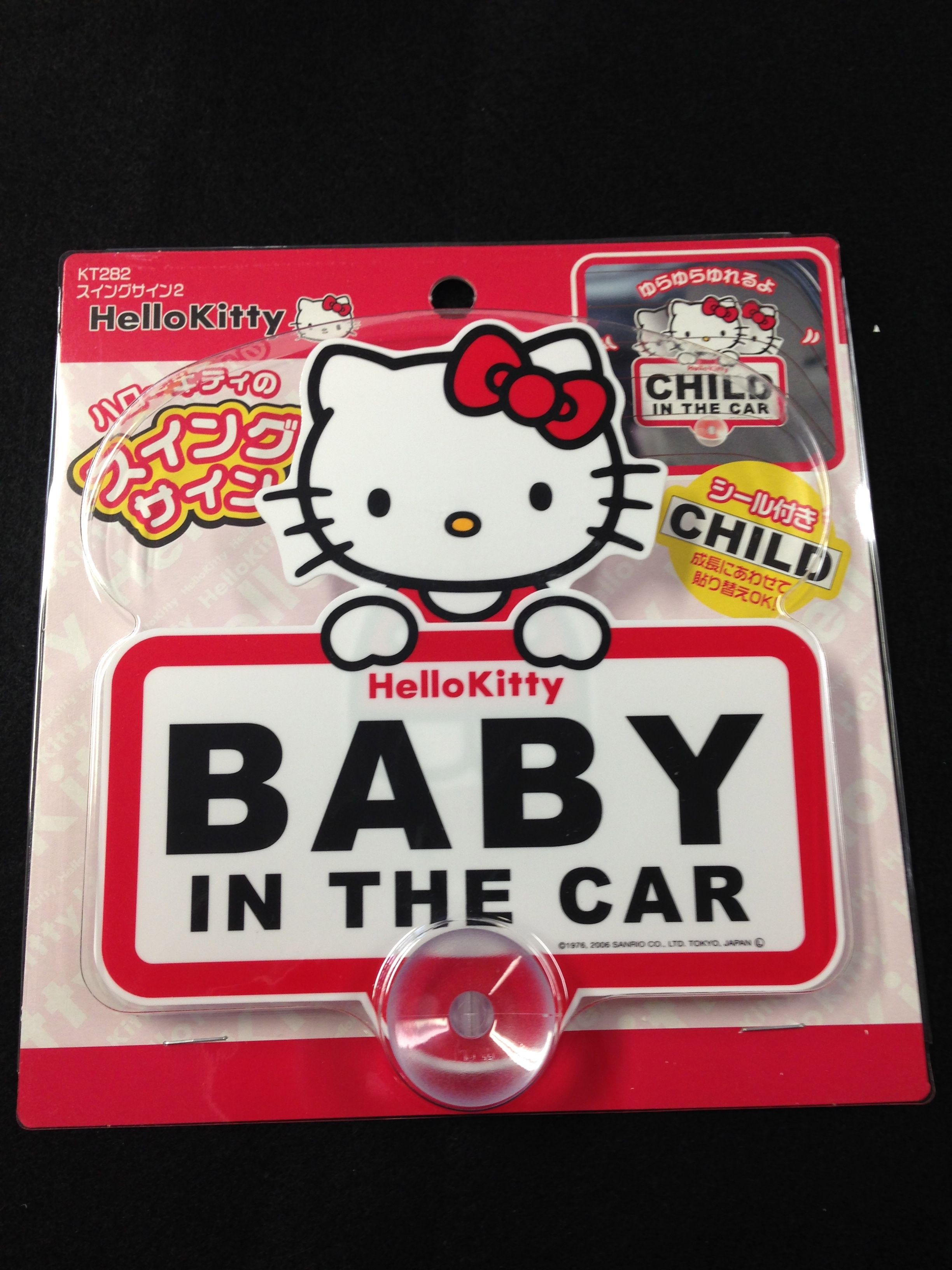 HELLO KITTY CAR WINDOW SIGN with SUCTION CUP