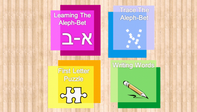 Learn to write hebrew apps