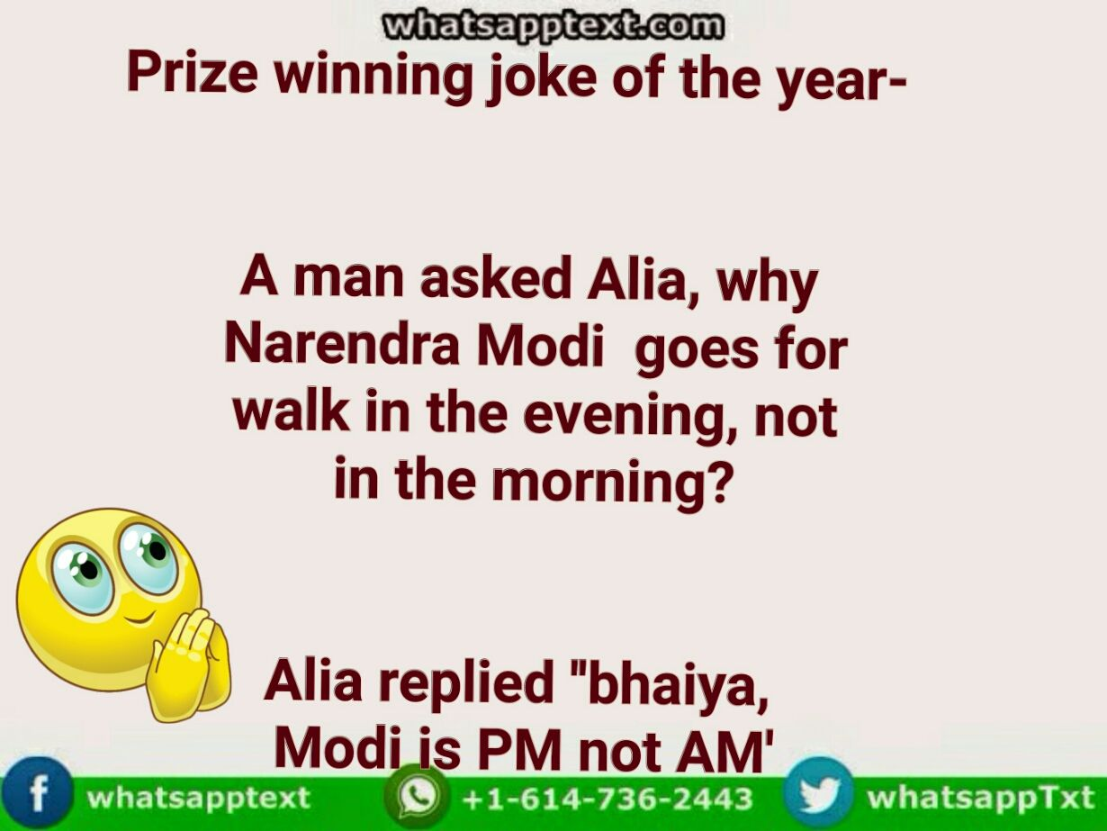 joke of the year meaning