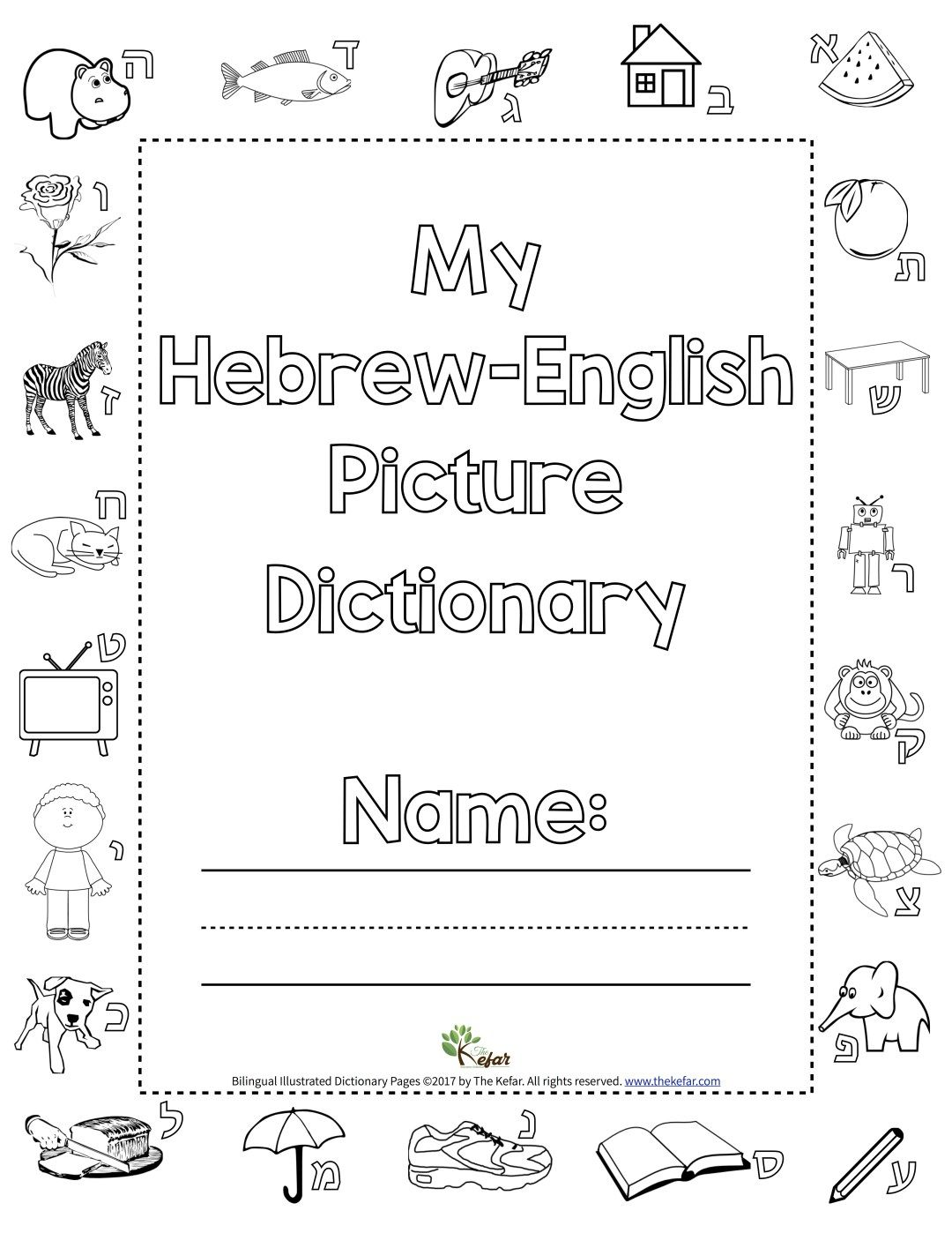 Hebrew Amp English Bilingual Picture Dictionary Templates