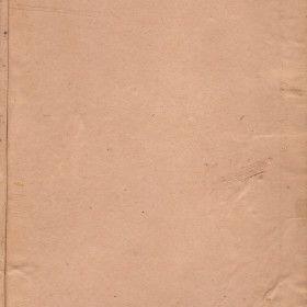 Free Vintage Book Textures