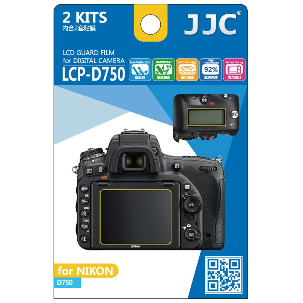 $8 49 AUD - Jjc Lcp-D750 Lcd Film Camera Screen Display