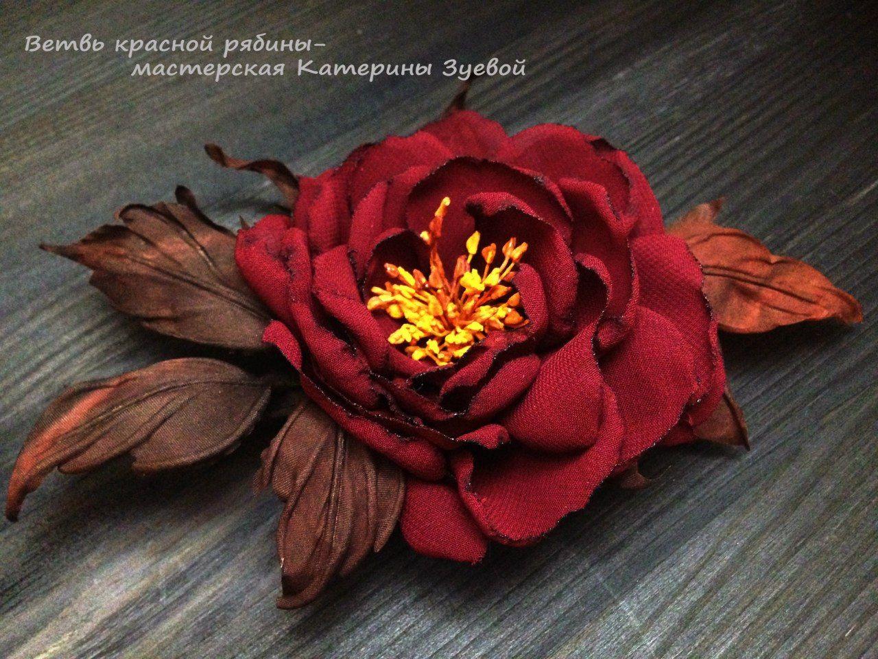 Шелковая флористика. | 4 фотографии