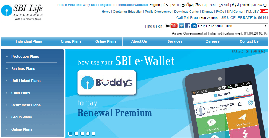 Sbi Life Insurance Plans Policy Status Premium Calculator Life