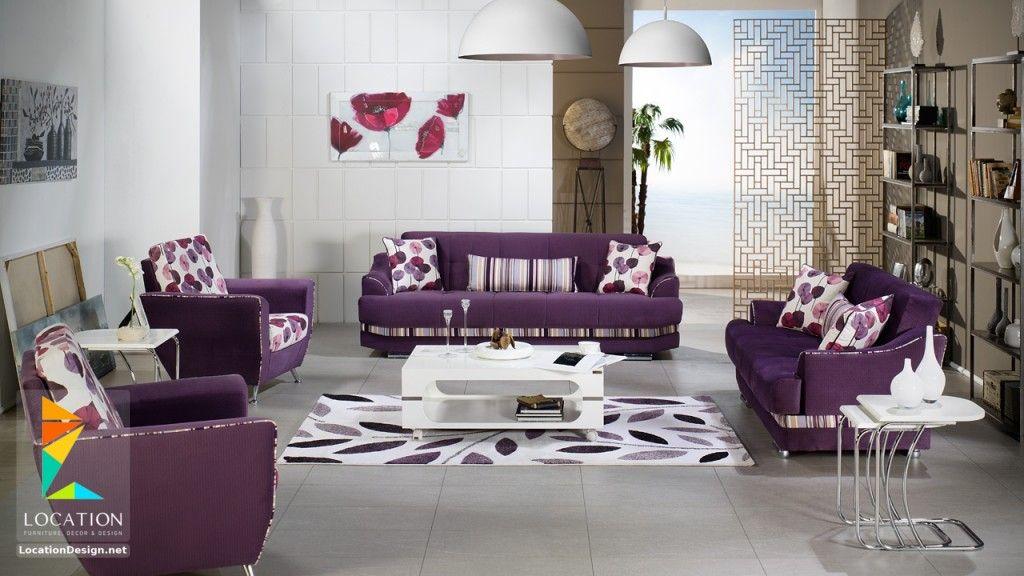 احدث كتالوج صور انتريهات وصالونات وركن مودرن وستيل Living Room Decor Colourful Living Room Living Room