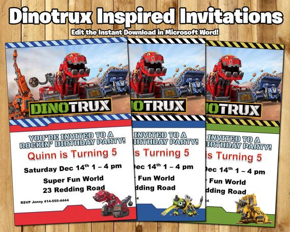 These Dinotrux Birthday Invitations will make the amazing Birthday - how to make a birthday invitation on microsoft word
