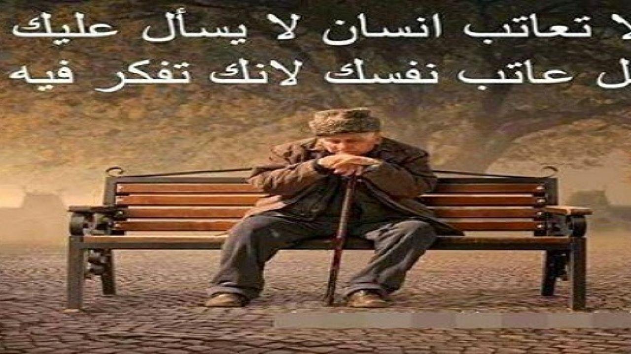 أجمل العبارات القصيرة الحزينة Quotes For Book Lovers Wisdom Quotes Life Funny Arabic Quotes