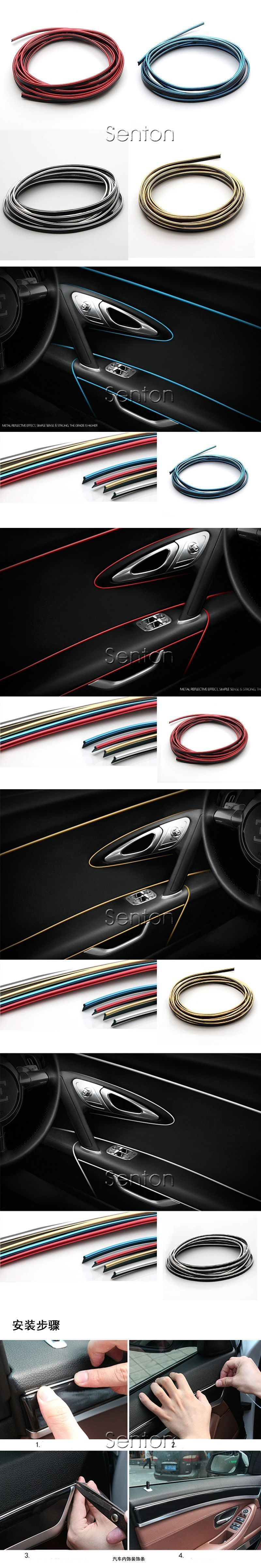 5m Car Styling Interior Decoration Stickers For Fiat Punto Stilo 500