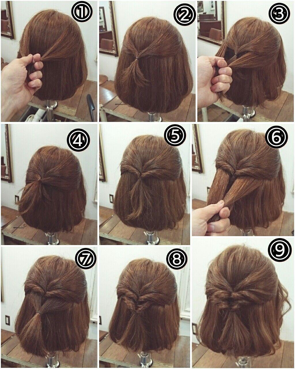 Haare Mode Schönheit Hair Penteado Pra Cabelo Curto