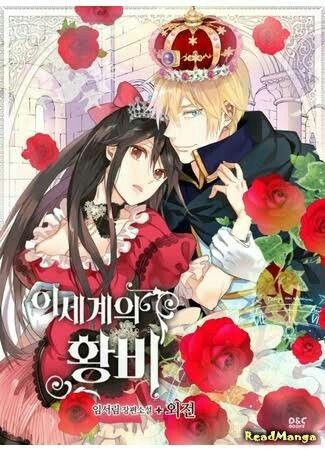 Empress of another world | MANGA | Komik, Manga, dan Animasi