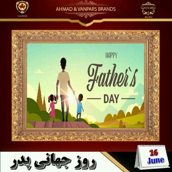 در بیشتر کشورها سومین یکشنبه ماه ژوئن به عنوان روز پدر جشن گرفته می شود که در آن روز معمولا اعضای خانواده وقت خود را صرف گذراند Decor Home Decor Instagram