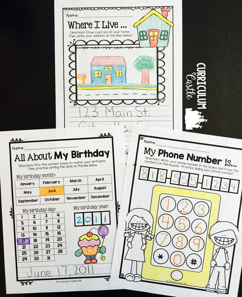 All About Me Thematic Unit Perfect for PreK and K All