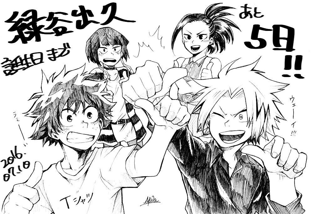 Boku no Hero Academia || Midoriya Izuku, Kyouka Jirou, Momo Yaoyorozu, Kaminari Denki.